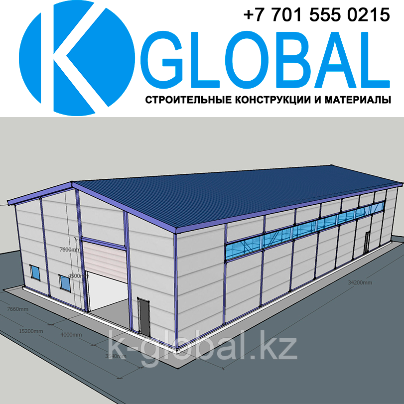 Утепленные и холодные Ангары, СТО, Автомойки, Навесы, Сооружения, Склады, Производственные здания в Алматы
