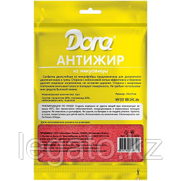 "Салфетки из микрофибры  DORA  ""Антижир""  17*15см 120шт/кор"