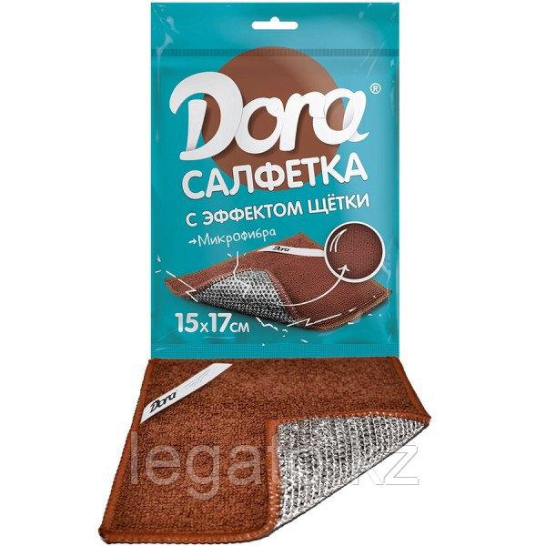 """Салфетки из микрофибры  DORA  """"С эффектом щетки"""" 17*15см 120шт/кор"""