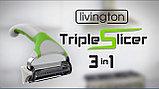 Triple Slicer 3 в 1, фото 6