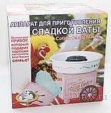 Бытовой аппарат для приготовления сахарной ваты cotton candy maker, фото 4