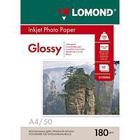 Бумага 180g A4 50л Lom 2-х ст. глянц / глянц dualside L0102065 (19 в кор.)