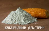 Кукурузный декстрин