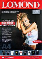 """Бумага термоперенос A4 светл.ткань""""эконом"""" 10л L0808441 (27п в кор)"""