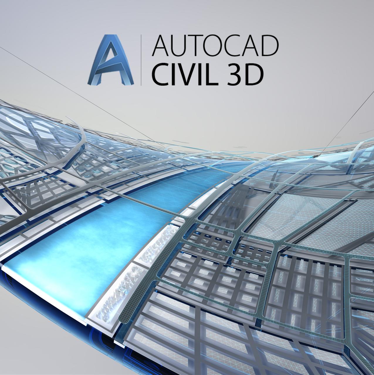 Курс: проектирование внешних сетей в Autodesk Civil 3D