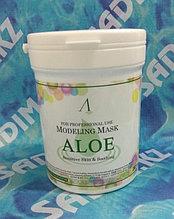Anskin Aloe Modeling Mask - Маска альгинатная с экстрактом алоэ успокаивающая