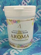 Anskin Modeling Mask Aroma antiaging and moisturizing - Маска альгинатная успокаивающая,противовозростная