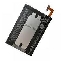 Аккумуляторная батарея HTC ONE 2/ M8 BOP6B100