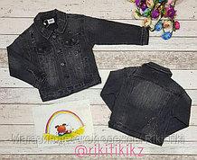 Джинсовая куртка для мальчика и девочки