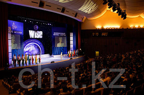 18-я международная бизнес конференция WISE 2014