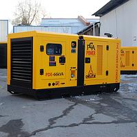 Дизельный генератор PCA POWER (PRD-110kVA)