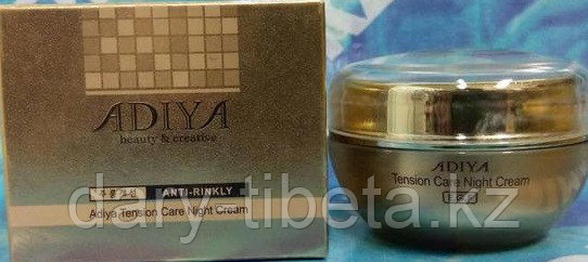 Adiya Tension Skin Care Night Cream-Ночной крем для ухода за кожей лица
