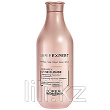 Шампунь для сияния блондированных и светлых волос L'Oreal Professionnel SHINE BLONDE 250 мл.