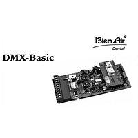 Комплект DMX Standard | Bien-Air (Швейцария)