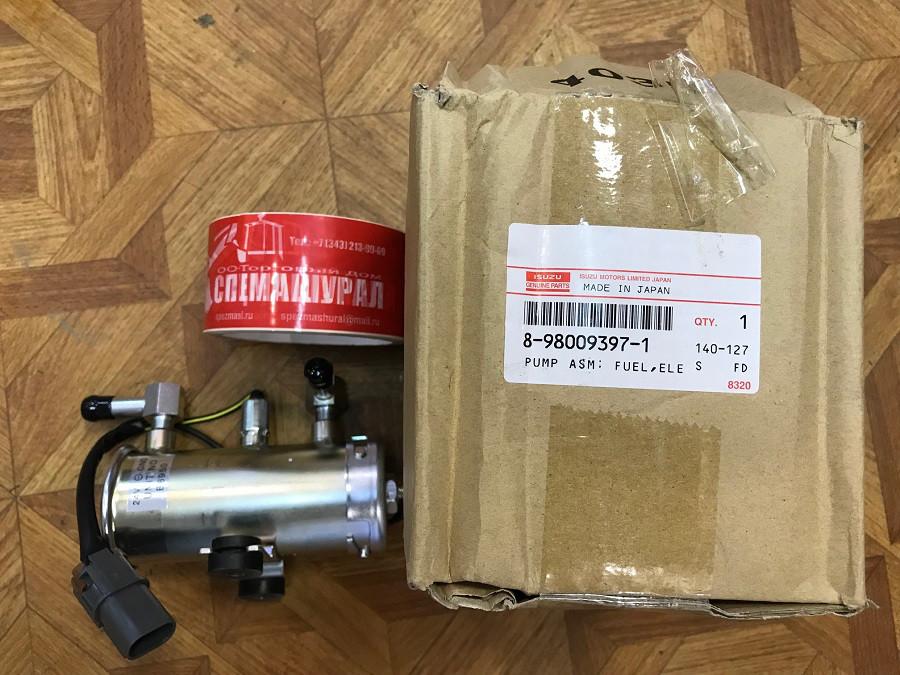 Насос топливоподкачивающий 4645227, 8980093971 для Hitachi zx330-3