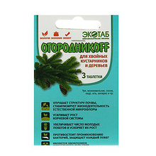 """Органическое удобрение """"Огородникоff"""" для хвойных деревьев и кустарников (3 таб)"""