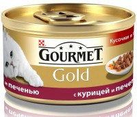 Gourmet Gold Кусочки в подливке с курицей и печенью Влажный корм для кошек, 85г., фото 1