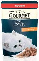Gourmet Perle с Говядиной (пауч), Влажный корм для кошек МИНИ-ФИЛЕ В ПОДЛИВЕ, 85г., фото 1