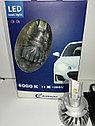 Светодиодные лампы Mikrouna, фото 2