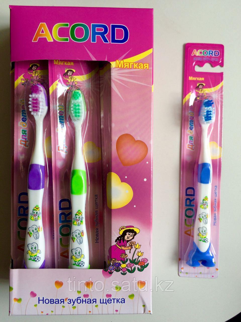 Зубная щетка детская Acord