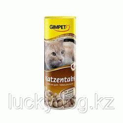 Gimpet Katzentabs Витамины для кошек с дичью 710 шт