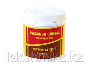 Ашвагандха чурна/Ashwagandha churnam, 100 гр. Вьяс (Ashwagandha Churna Vyas Pharmaceuticals)
