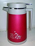 Термос со стеклянной колбой Scovo, 1 литр, Алматы, фото 2