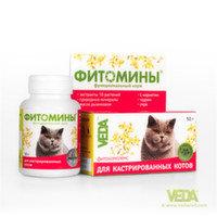 Фитомины - Для кастрированных котов, фото 1