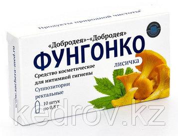 Суппозитории ректальные «Добродея»-«Добродея» фунгонко лисичка 10 шт. По 0,8 гр.