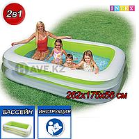 Детский надувной бассейн Intex 56483, Морская волна, фото 1