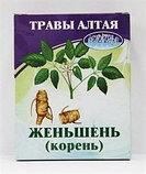 ЖЕНЬШЕНЬ (КОРЕНЬ) 10 гр, фото 3