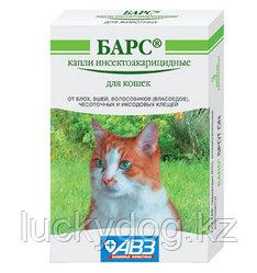 БАРС – капли от блох и клещей для кошек,1уп.-3 пипетки