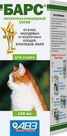 Барс Форте инсектоакарицидный спрей для кошек, 100 мл.Барс Форте инсектоакарицидный спрей для кошек, 100 мл., фото 1