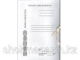 Папка для бумаг картонная на завязке