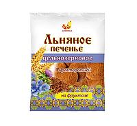 Печенье Дивинка Льняное ц/з с расторопшей на фруктозе 2,5 кг