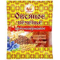 Печенье Дивинка овсяное ц/з лен/отруби 300г