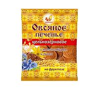 Печенье Дивинка овсяное топинамбур 300г