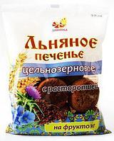 Печенье Дивинка песочное цз с облеп, клюкв  250г