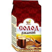 Солод  Дивинка ржаной ферментированный 500г