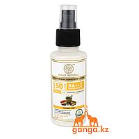 Солнцезащитный Увлажняющий лосьон (UVB 50 SPF UVA PA++ Sunscreen KHADI), 100 мл.