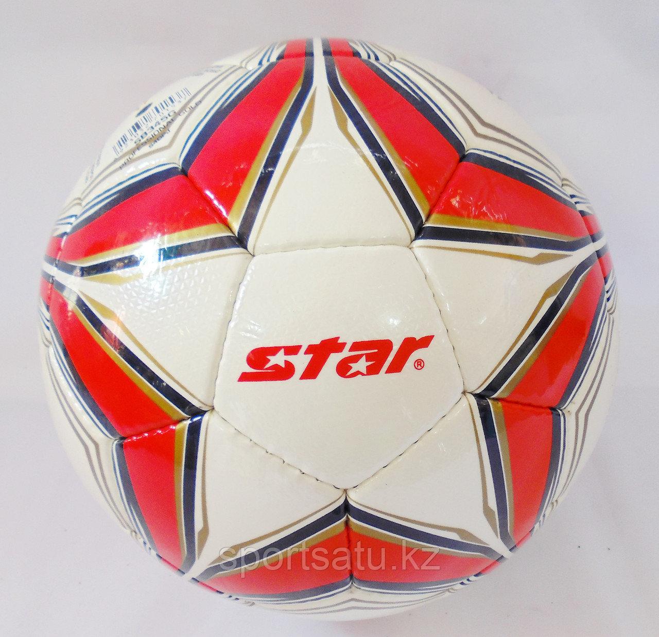Футбольный мяч Star PROFESSINAL GOLD