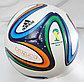 Футбольный мяч Adidas Brazuca, фото 2