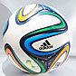 Футбольный мяч Adidas Brazuca, фото 3