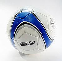 Футбольный мяч Star POINT