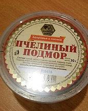 ПЧЕЛИНЫЙ ПОДМОР, 30гр