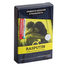 Распутин (Rasputin), капсулы для мужчин, 10кап
