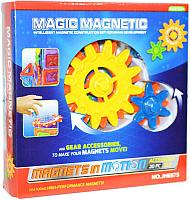 JH6875 Детали к магнитному конструктору с шестеренкой 21*21см