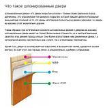 Описание облицовочного материала, фото 3