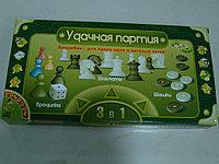 Удачная партия Бондибон BOX 3в1 13см. Нарды, Шашки, Шахматы арт. 2831, фото 1
