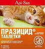 Празицид от глистов для кошек,  6 таб., 1 таб.на 3кг массы (празиквантел)